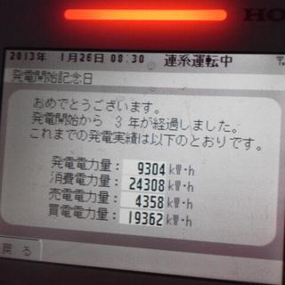 DCIM0751.jpg