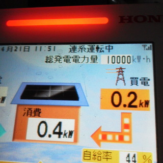 DCIM0946.jpg