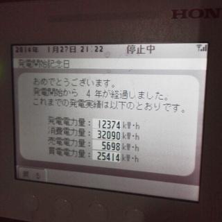 DCIM2086.jpg