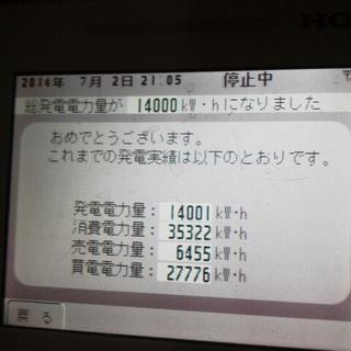 DCIM2518.jpg