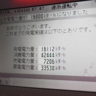 DCIM3068.jpg