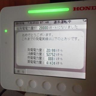 DCIM3580.jpg