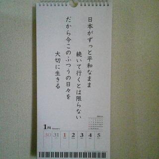 DCIM0713.jpg